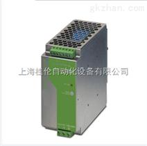 不间断电源 - QUINT-UPS/ 24DC/ 24DC/20 - 2320238菲尼克斯现货