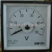 Q96-RZCO带隔离变量输出交流电流电压表