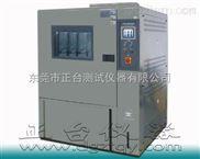 低气压环境箱
