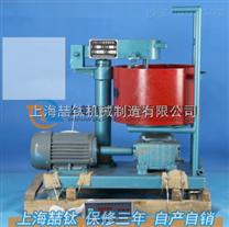UJZ-15型砂漿攪拌機結構原理/操作规程/技術参数/zui新报价