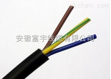 电线电缆 控制电缆 zr-kvvr,zr-kyjvp 国标生产a级b级c级阻燃控制电缆