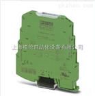 上海桂倫菲尼克斯MINI MCR-SL-1CP-I-I無源隔離器特價現貨