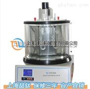 SYD-265E型石油沥青运动粘度计适用范围/电路原理/毛细管法/价格