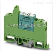 固态继电器模块 - EMG 17-OV- 24DC/ 60DC/3 - 2954154菲尼克斯上海办
