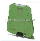 上海桂倫菲尼克斯MINI MCR-SL-RPS-I-I隔離器特價現貨