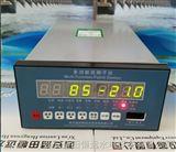 关中地区DAS-I-96多路温度采集巡检仪操作简便