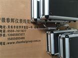 引风机振动测量变送器YZHB-A2-B1-C1-D5-E1-F1-G1