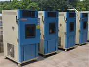 LK-225G高低温冲击试验箱销售电话是多少