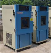 石墨烯基锂电池专用高低温试验箱厂家