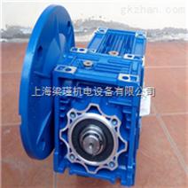 紫光减速机-NMRW050蜗轮蜗杆减速机