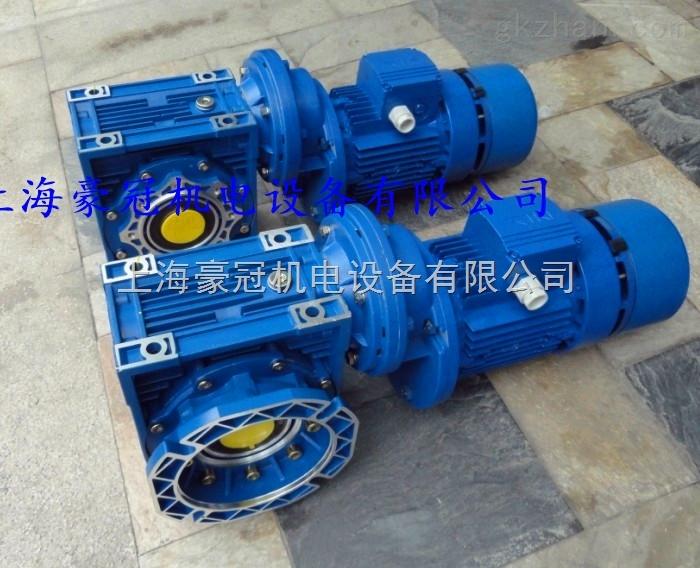 NMRW050系列高效率减速机