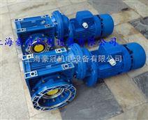 NMRW050系列高效率減速機
