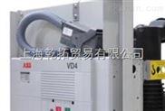 进口ABB低压断路器