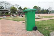 HS-100塑料分类垃圾桶