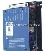512C-06 欧陆直流调速器|厂家直销 512C/06
