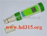 防水笔式pH计(国产) 型号:SKY3-8205