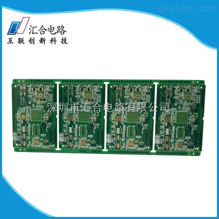 深圳线路板厂家 电路板加工pcb打样 首选汇合电路
