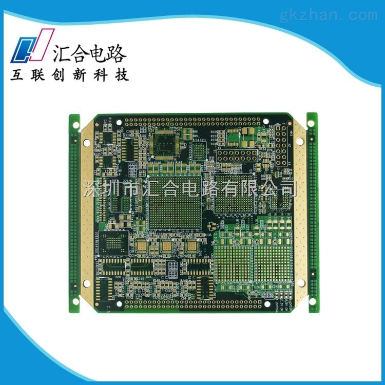 深圳pcb线路板加工-电路板厂-汇合电路