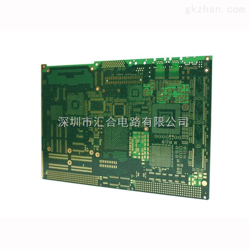 电路板加工|线路板厂|深圳汇合电路