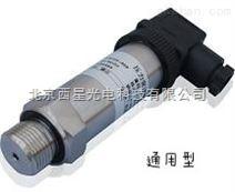 真空压力传感器变送器模块采集器