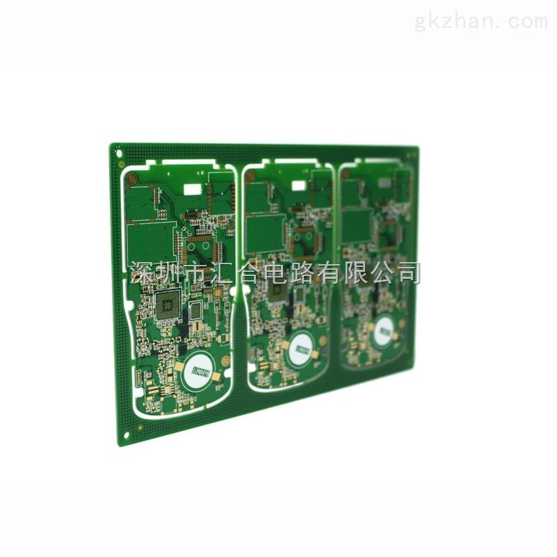 电路板加工-深圳pcb厂-汇合电路