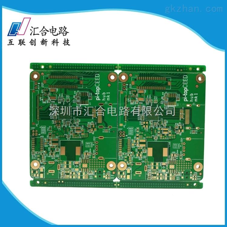 电路板加工厂家-pcb打样-汇合电路