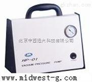 无油真空泵/可调10L/min 0.08MPA(中西器材) 型号:MS24-PS-10A
