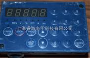 三垦变频器SPF系列维修价格