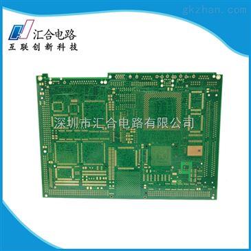 线路板打样|电路板厂家|深圳电路板加工厂家 汇合电路