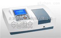 紫外可见分光光度计(单光束)中西器材 型号:AA63/UV1800