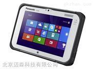 北京松下平板FZ-B2全坚固安卓7寸平板电脑
