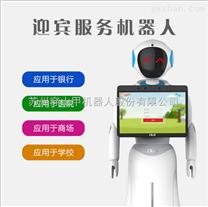 北京税务機器人厂家