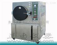 pct蒸煮仪/pct老化试验机