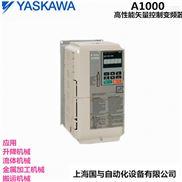 A1000三相200V变频器