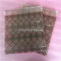 PC板组件包装用网格导电气泡袋 防潮防尘 厂家批量供应