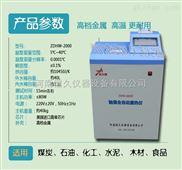 ZDHW-6-煤炭熱值機|煤炭發熱量化驗儀器