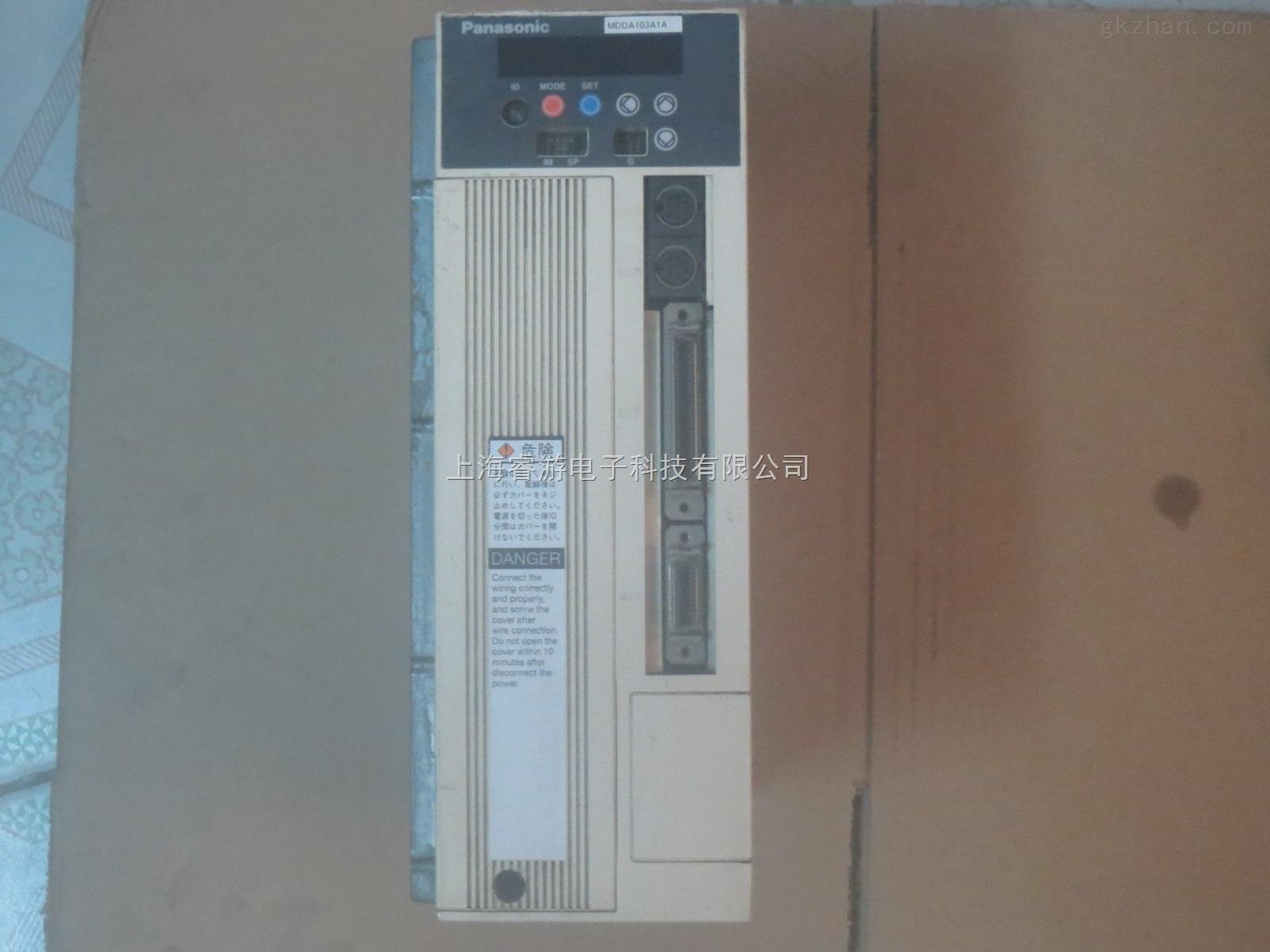 松下伺服驱动器维修MSD043A1XX
