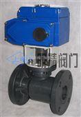Q41F-6S电动塑料球阀