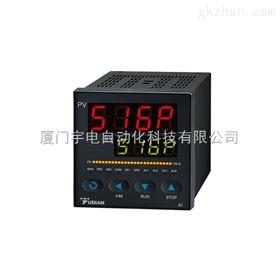 宇电AI-516P人工智能温度控制器/调节器