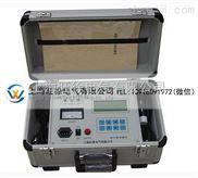 廣州旺徐電氣TH9310現場動平衡儀