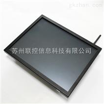 顺牛15寸工业平板电脑LTC-1501低功耗高性价比J1900处理器