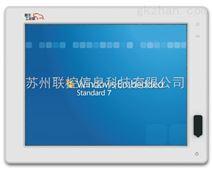 顺牛15寸工业平板电脑ITC-1501高性能低功耗J1800处理器
