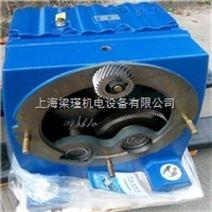 紫光KC/FC/RC/SC四大系列减速机,紫光工业传动马达