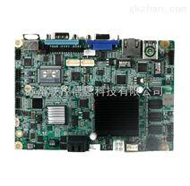 """研祥EC3-1816CLD2NA(B)主板3.5""""第三代凌动系列单板电脑板载cpu D2550/N2"""
