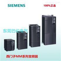 西门子代理MM430变频器型号选型0.75- 75KW三相交流无内置滤波器全新正品现货