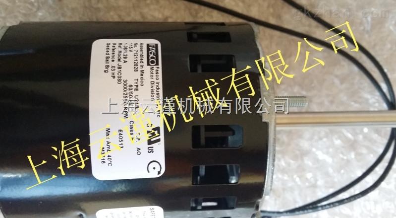 上海云谨代理发斯科FASCO INDUSTRIES电机