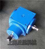 HD11-1-B螺旋锥齿轮换向器 增速减速可选