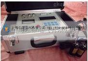 VT900B型現場動平衡儀技術參數