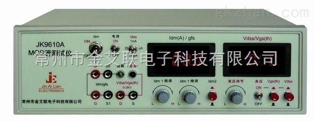 仪器仪表 行业专用仪器 常州市金艾联电子科技有限公司 mos管测试仪