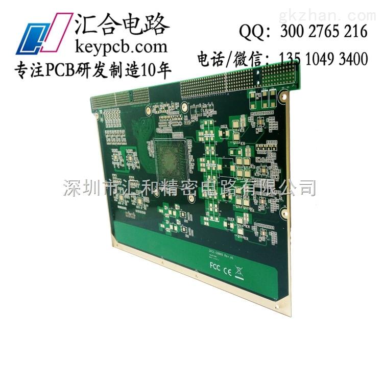 印制电路板生产设备(pcb设备) 线路板厂|电路板制作|电路板加工厂家